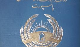 Passport of Afghanistan By Stratforder (Government of Afghanistan) [Public domain], via Wikimedia Commons